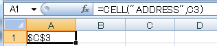 Excel関数 CELL